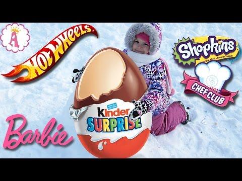 Огромный киндер сюрприз Шопкинс Worlds Giant Egg Surprise Shopkins Barbie Endless Hair барби 43 см