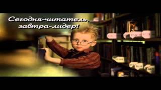 Фильм про библиотеку Н.А.Некрасова