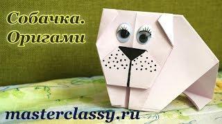 Origami dog tutorial. Собачка: оригами из бумаги. Пошаговый видео урок для начинающих