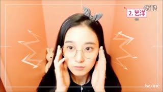 vuclip CUT - YIYANG ♡ A New Member of #SMROOKIES  #SR16G #CHINA