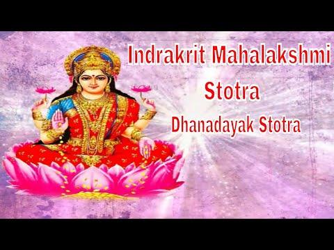 Indrakrit Mahalakshmi Stotra | Dhanadayak Stotra | Times Music Spiritual
