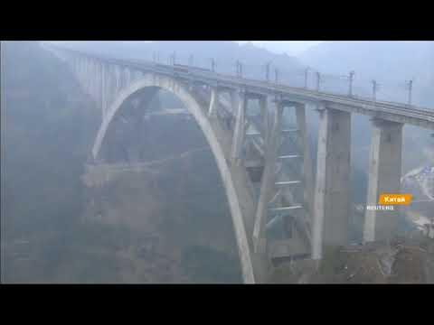 Факти ICTV: В Китае построили самый длинный арочный железнодорожный мост