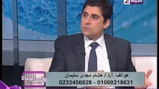 طبيب الحياة - أ.د/ هشام مجدي - أهمية تقنية (المنظار) في عمليات العمود الفقري