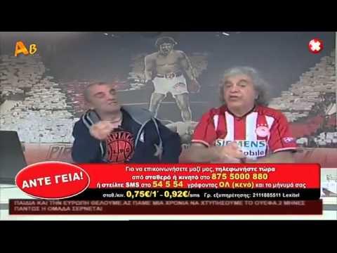 Tsoukalas-Syriza
