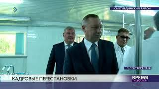 Смотреть видео Мэр Санкт-Петербурга ушел онлайн