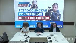 Герой России Александр Головашкин рассказал юнкорам о подвиге