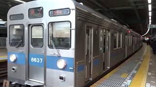 【ラッシュ時間帯】たまプラーザ駅を発車する東急8500系8637Fと到着する8634F