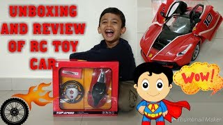 Remote Control Car review by Kid. Kids Toy Car Review