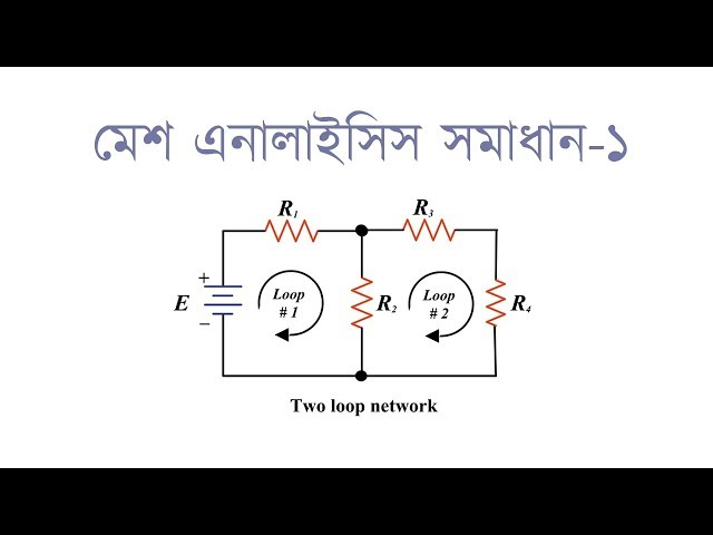 Mesh Analysis Math in Bangla | মেশ এনালাইসিস সমাধান - ১ | Voltage Lab