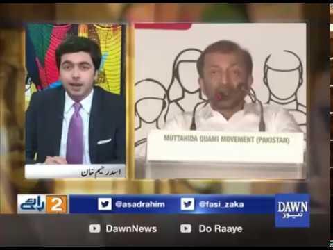 Do Raaye | 05 November 2017 | DAWN News