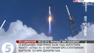 видео GPS маяк Антарес-2