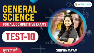 7:00 AM - All Competitive Exams | GS by Shipra Ma'am | Science Test-10