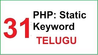 static key in php telugu 31