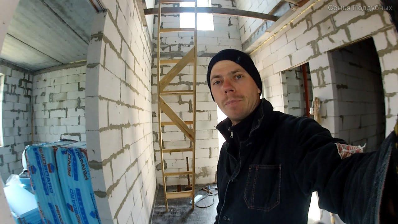 Установка закладных под ЛЕСТНИЦУ на ВТОРОЙ этаж - YouTube