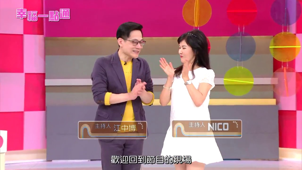 潘朵拉心情BOX 陳右明醫師_醫學氣功(完整節目影片) - YouTube