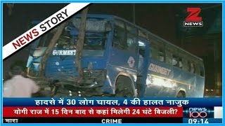 30 passengers injured as tourist bus hits divider on Noida Expressway