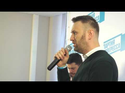 Навальный про смену режима