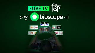 Watch 40+ Live TV Channels Free On Bioscope screenshot 5