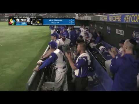 Netherlands Vs Israel | 12 - 2 | Highlights | World Baseball Classic 2017