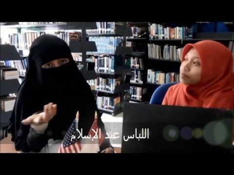 Presenter Bahasa Arab (اللباس عند الإسلام)
