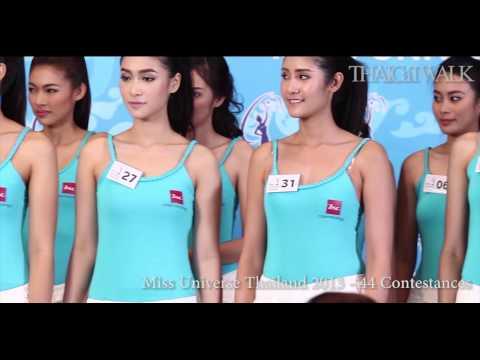 Miss Universe Thailand 2013 -- รอบคัดเลือก 44คน