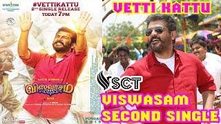 Vettikattu Official Song | Viswasam Second Single |AjithKumar