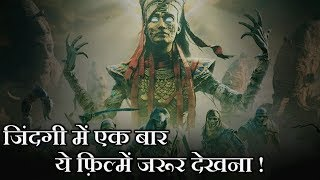 Top 10 Best Hollywood Movies of All Time in Hindi | Must Watch