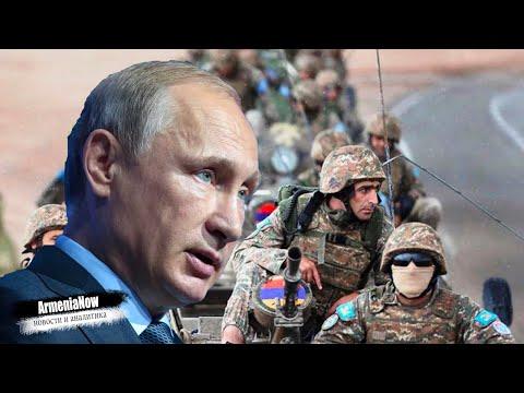 Что ждет Армении и что сделали против армянской государственности.