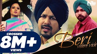Beri - Vehre Vich I Veet Baljit | Official Video