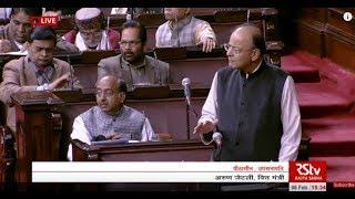 Sh. Arun Jaitley's clarification on the Andhra Pradesh Reorganisation Act