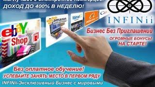 видео Как вернуть деньги за товар на Ebay 2015 ч.1