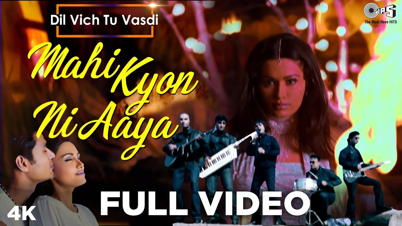 mahi kyon nahi aaya sahotas