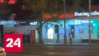 """""""Пацаны, тут война"""": в ночной перестрелке в Краснодаре убили человека - Россия 24"""