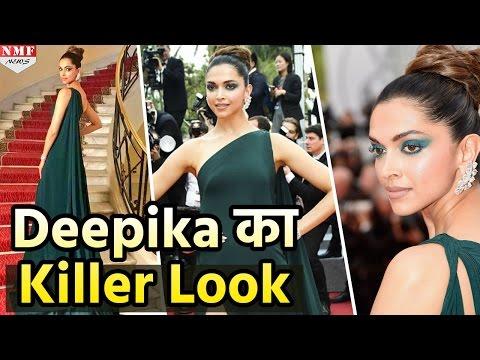 Cannes Film Festival 2017 में Deepika Padukone ने उड़ाए सबके होश