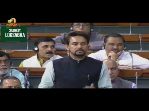 Anurag Thakur Responds On Mallikarjun Kharge's Comments Over Six Congress MPs Suspension | MangoNews