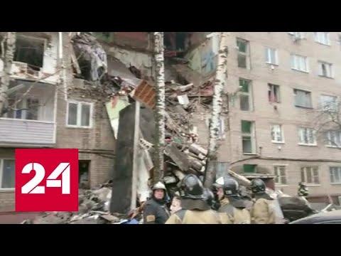 Взрыв в Подмосковье: детали от очевидца - Россия 24