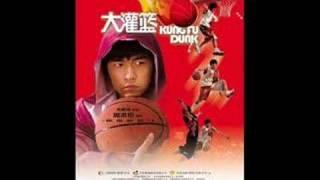 Banda sonora - Kung fu Dunk