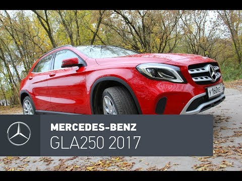 Mercedes Benz GLA 250 4 Matic 2017 тест драйв The best Or what