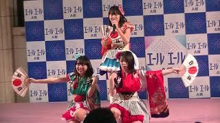 2019.05.05 2019ひろしまフラワーフェスティバル デイジーステージ アク...