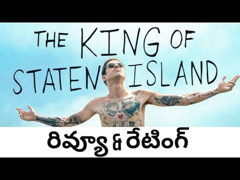 THE KING OF STATEN ISLAND (2020) REVIEW & RATING IN TELUGU_PETE DAVIDSON_STATEN ISLAND_NEWYORK