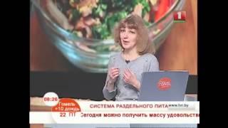 видео Система раздельного питания