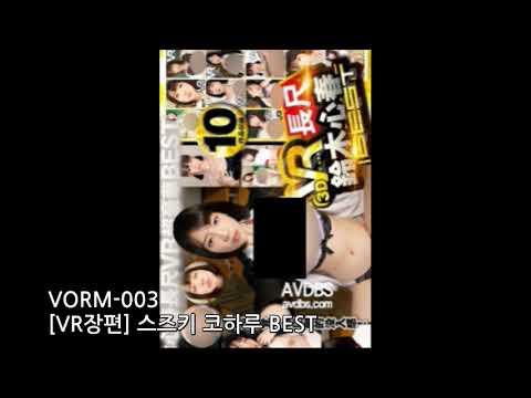 오늘의 품번 스즈키 코하루 5부 작품 표지 밑 제목 소개