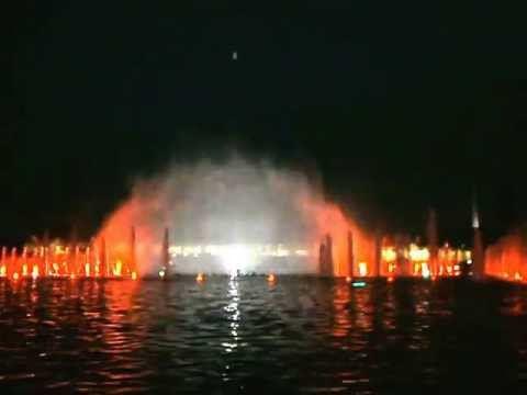 Wroclaw - The Largest Multimedia Fountain in Poland at Centennial Hall