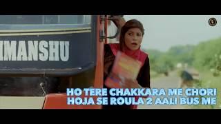 2 Aali Bus ( Lyrical ) | Pardeep Boora, Pooja Hooda | New Haryanvi Songs Haryanavi 2019 | RMF
