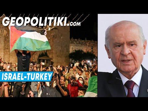 BREAKING: Turkish Politician wants to reclaim Jerusalem from Israel