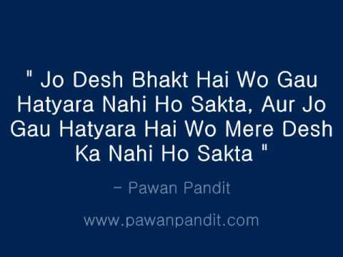 Cow Quotes | Cow Quotes And Motivational Quotes By Pawan Pandit Youtube