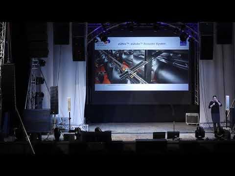 Rational Acoustics (Smaart). Gerriets - звукопоглощающие материалы