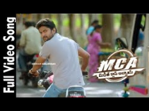 MCA Title Full Video Song  | MCA Movie...