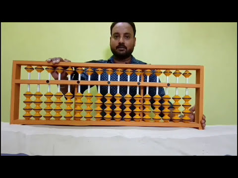 Abacus learning in Hindi.