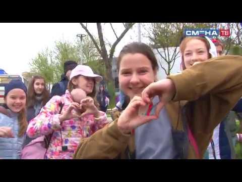 Всероссийский детский центр «Смена» приветствует участников VI смены 2019